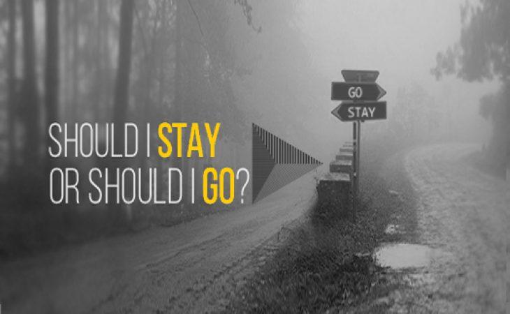 ללכת או להשאר